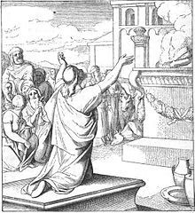 Solomon Dedicating the Temple